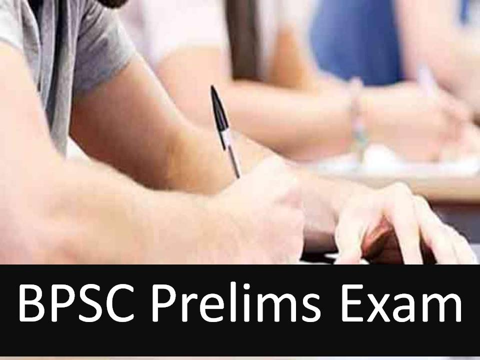 Online Practice Set for BPSC Prelims Exam